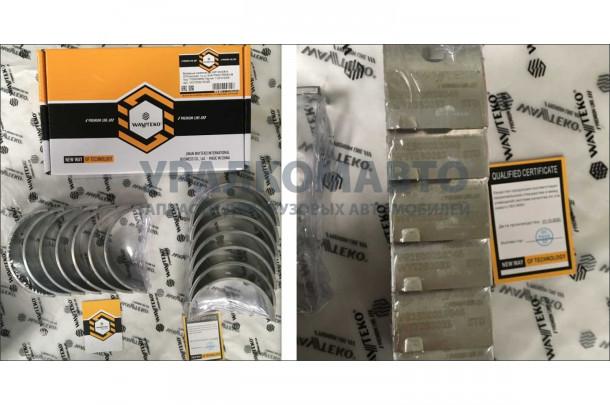 Вкладыши WD615/WP10  коренные STD (комплект 14 шт.) WAYTEKO PREMIUM
